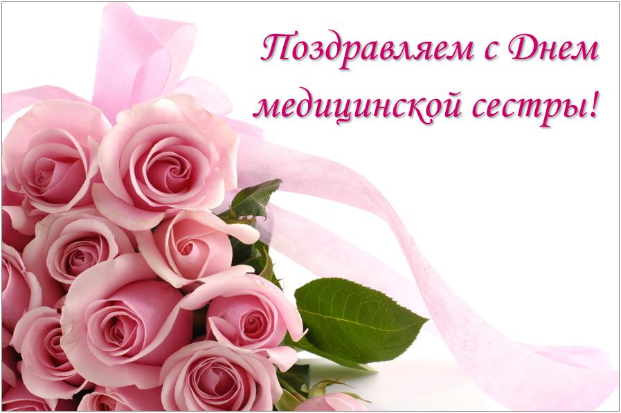 pozdravleniya-s-dnem-tatarstana-otkritki foto 3